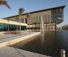 Universidad de Ciencia y Tecnología del Rey Abdullah, KAUST. Arabia Saudita